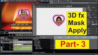 3D WEDDING MASK AND EFFECTS TUTORIAL EDIUS 7 IN HINDI