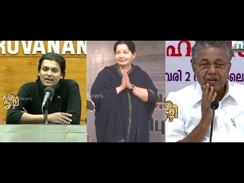 Kerala Hindus to seek Tamilnadu Chief Minister Jayalalitha