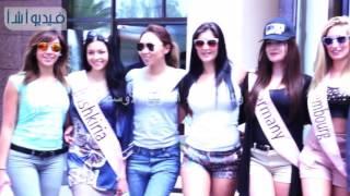 بالفيديو: ملكات جمال العالم يلتقطن صور تذكارية استعداد لحفلة الختام