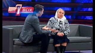 Дочки-матери – Один за всех – 17.03.2019