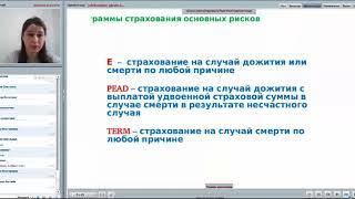 видео Страховая Компания УКРФИНСТРАХ