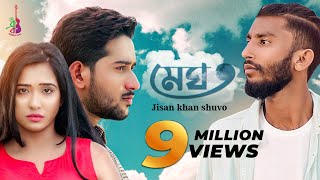 Megh By Jisan Khan Shuvo HD.mp4