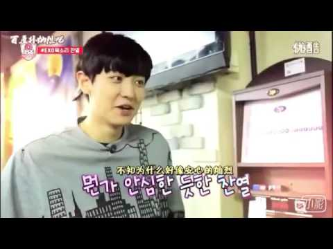 chanyeol dating alene ep 2 eng sub dailymotion