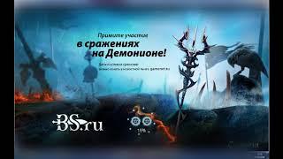 Bs.ru С Днем Рождения 7 лет(прохождение)