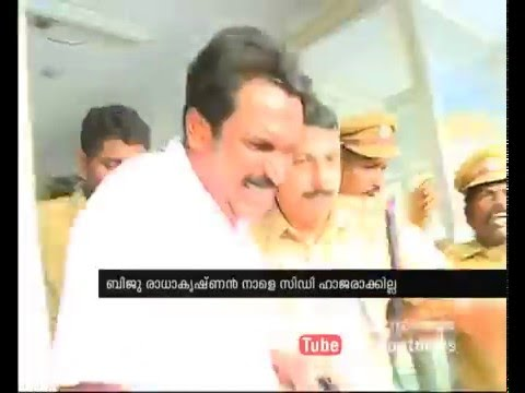 Solar scam |Biju not to produce proof in solar case