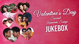 Valentine's day Special Kannada Songs | Audio Jukebox