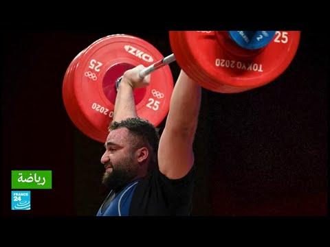 الرباع معن أسعد يمنح سوريا أول ميدالية أولمبية منذ 2004 في أولمبياد  طوكيو 2021