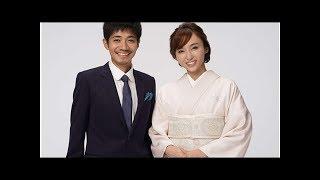 和田正人と吉木りさが結婚 いい夫婦の日に婚姻届 *********************...