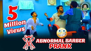 | ABNORMAL BARBER PRANK | By Nadir Ali & Team In | P4 Pakao | 2017