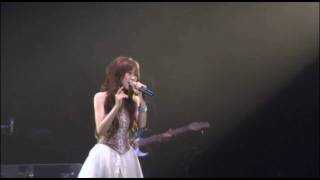 This is a clip from the talented Tainaka Sachi singing Itoshii Hito...