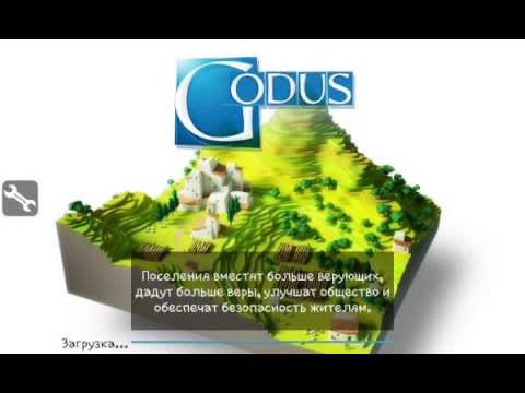 Godus взлом - mods-android.com