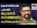 Lal on actress complaint over jean s lewd remarks Manorama News