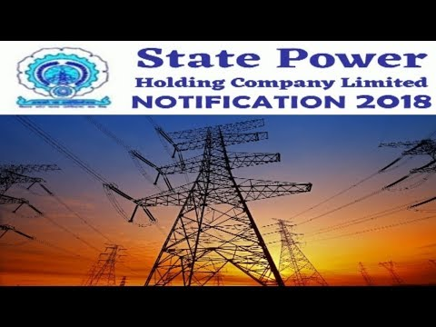 State Power Holding Company Limited Recruitment 2018 | Sarkari Naukri | Gvot Jobs