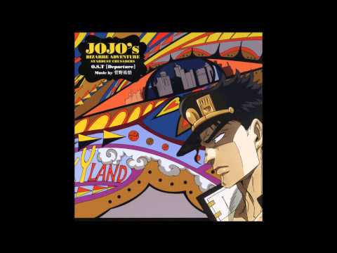 JoJo's Bizarre Adventure: Stardust Crusaders OST - Setting Off