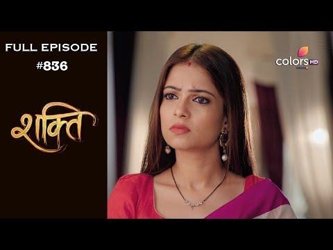 Shakti - 8th August 2019 - शक्ति - Full Episode