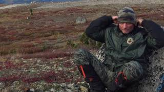 Vanished Sasquatch, Why Ignore It?
