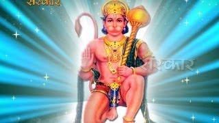 Hey Dukh Bhanjan | Aap ke Bhajan Vol. 12 | Mithun Roy