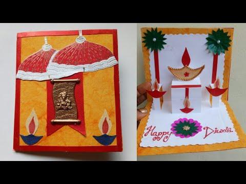 Diy diwali cardmaking popup diwali cardeasy card from old diy diwali cardmaking popup diwali cardeasy card from old invitation cardspopup diya cardcards stopboris Gallery