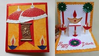 DIY Diwali card/Making popup diwali card/Easy card from old invitation cards/Popup diya card/cards