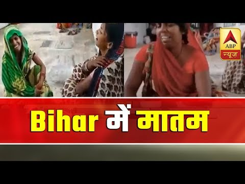 Outcry In Bihar After Several Die Of AES | ABP News