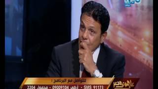 على هوى مصر    معلومة جديدة لأول مرة عن منظومة القمح يفجرها النائب عاطف مخاليف على الهواء