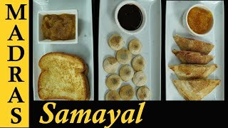 Kids Special Recipes in Tamil | Apple Sandwich, Banana Pockets & Choco Circle | Fun Recipes for Kids