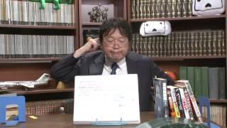 岡田斗司夫の最新生放送はこちら⇒http://ch.nicovideo.jp/ex ----------...
