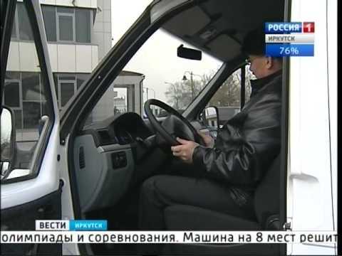 Школе № 6 из Усть Кута подарили микроавтобус