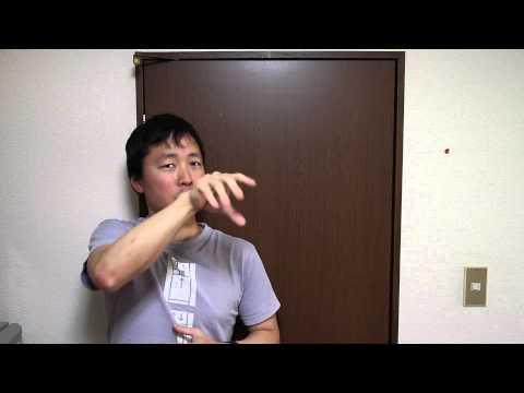 7 japanese idioms - 慣用句