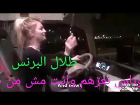 احمد تلاوي على طريق بغداد لزرعلك خوخه