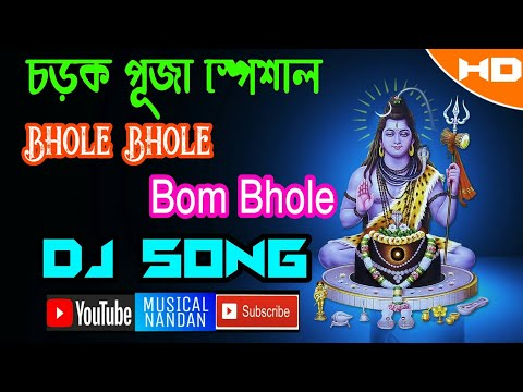 Full Download] Bom Bhole Dj