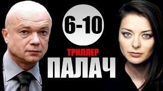 Паутина 11 серия 8 сезон (2015) Детектив фильм кино сериал