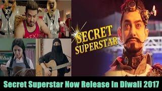 Secret Superstar Will Now Release on Diwali 2017