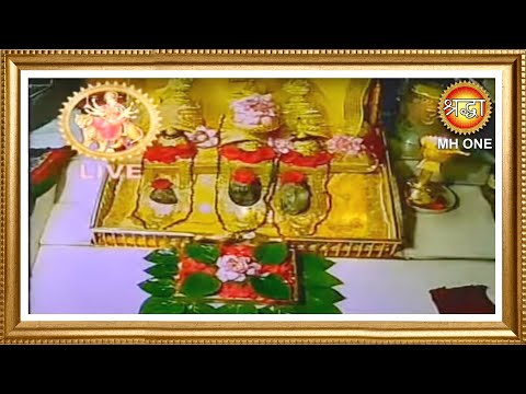 LIVE || Maa Vaishno Devi Aarti from Bhawan || माता वैष्णो देवी आरती || 11 August 2020 from YouTube · Duration:  1 hour 54 minutes 29 seconds