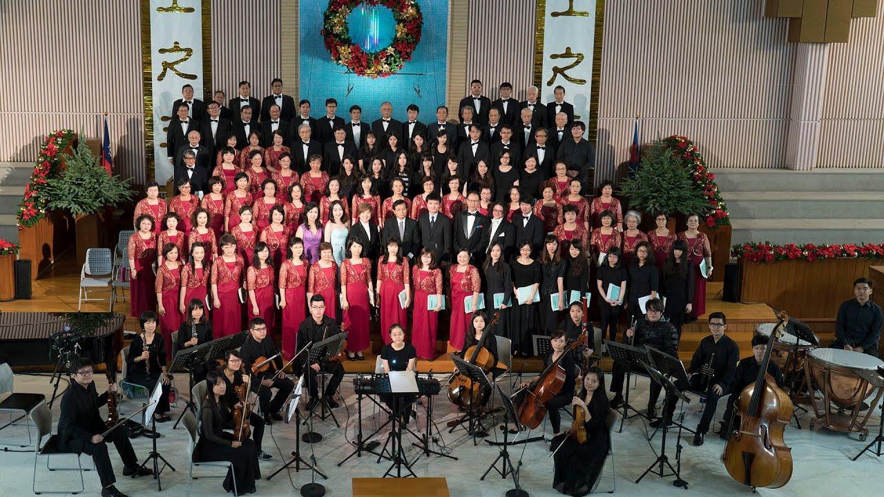 2015 12/11 YMCA聖樂合唱團 陽光愛樂管弦樂團 彌賽亞音樂會 Hallelujah 懷恩堂 - YouTube