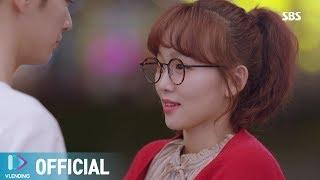 Download lagu [MV] Sondia(손디아) - 사랑을 말해요 [초면에 사랑합니다 OST Part.11 (My Secretary Life OST Part.11)]