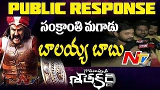 Gautamiputra Satakarni Review/Public Talk || #GPSK Public Response || Fans Reaction || NTV