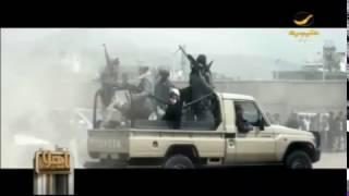 تقرير ياهلا عن آخر مستجدات الشأن اليمني
