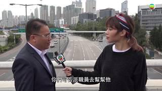 東張西望 | 西九龍公路交通意外  係西隧管理失職?