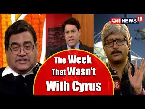 Watch: The Week That Wasn't With Cyrus Broacha   CNN-News18