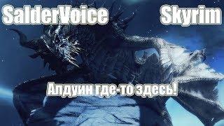Skyrim EVolution 2.5 - Прибытие в Солитьюд (знакомство с музеем) #1