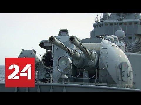 Nga điều 17 tàu chiến sau khi Mỹ đe dọa không kích Syria