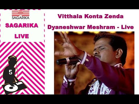 KONTA ZENDA /DYANESHWAR MESHRAM/LIVE