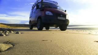 Тест-драйв ГАЗ-22177 (Соболь 4х4)(Автопутешествие на Кольский полуостров на ГАЗ-22177 (Соболь) с командой