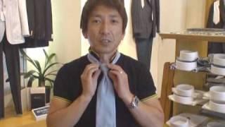 プレーンノット ネクタイの結び方 thumbnail