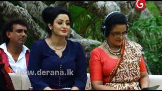 Ammai Mamai - 12th September 2016 Thumbnail
