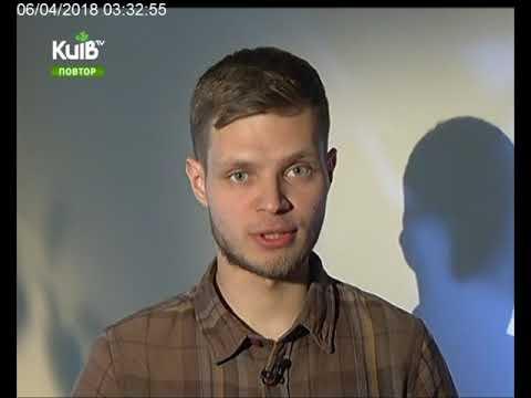Телеканал Київ: 05.04.18 Столичні телевізійні новини 23.00