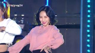 AOA, Bingle Bangle [Jeju hallyu Festival 2018]