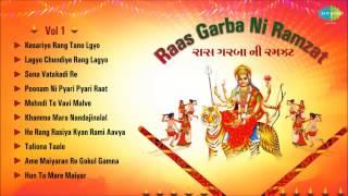 Raas Garba Ni Ramzat - Garba Raas - Navratri Special- Gujarati Audio Juke Box - Vol 1