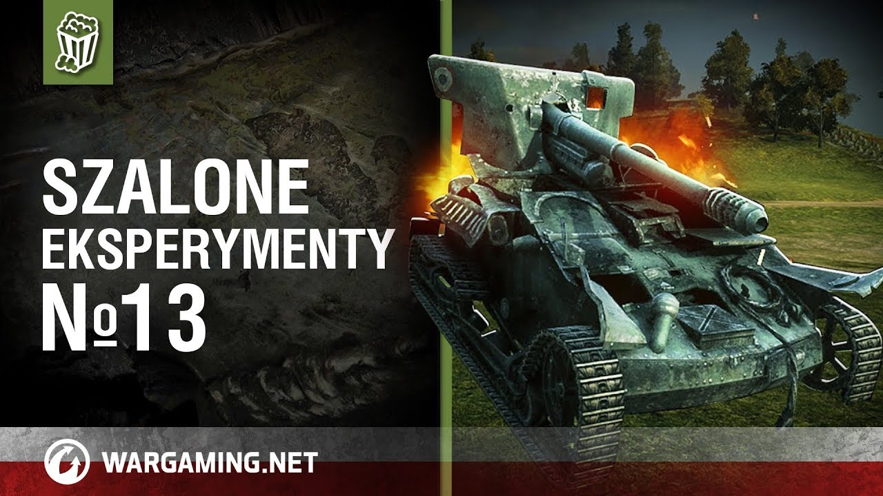 Szalone eksperymenty №13 [World of Tanks Polska]
